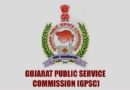 GPSC Recruitment 2020 –  State Tax Inspector Vacancy
