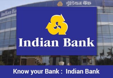 Indian Bank Recruitment 2019 – Security Guard Vacancy