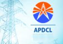 APEPDCL Recruitment 2021 – Energy Assistants (Junior Linemen) Vacancy