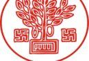 BSSC Recruitment 2019 – Rajbhasha Sahayak Vacancy
