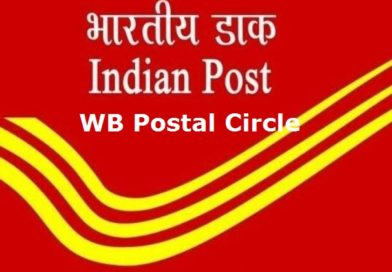WB Postal Circle Recruitment 2020 – Gramin Dak Sevak (GDS) Vacancy