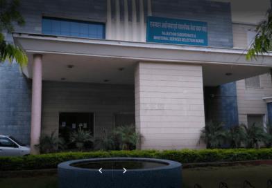 RSMSSB  Recruitment 2020 –  Patwari Vacancy