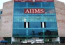 AIIMS Rishikesh Recruitment 2019 – Nursing Officer Vacancy