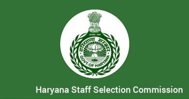 HSSC Recruitment 2021 – Constable (Commando Wing) Vacancy