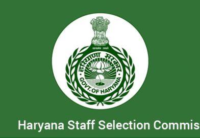 HSSC Recruitment 2021 – 7298 Constable  Vacancy