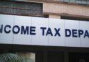 Income Tax Department Delhi Recruitment 2021 – Tax Assistant, Stenographer and MTS Vacancy