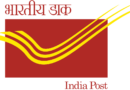 India Post Recruitment 2019 – Staff Car Driver Vacancy