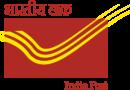 India Post Recruitment 2020 – Staff Car Driver Vacancy