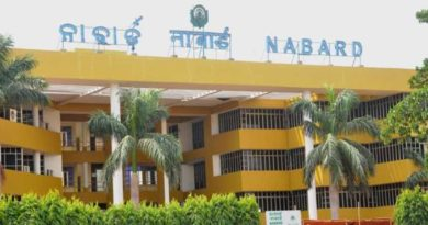 NABARD Recruitment 2019 –  Development Assistant Vacancy