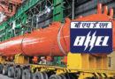 BHEL Recruitment 2020 – Trade Apprentice Vacancy