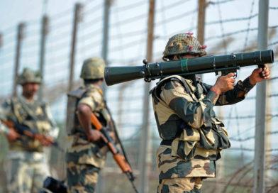 BSF Recruitment 2019 –  Head Constable Vacancy