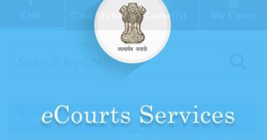 eCourts Recruitment 2020 – Peon (Group-D) and Process Server Vacancy