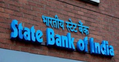 SBI Recruitment 2021 – Junior Associates (Clerk) Vacancy
