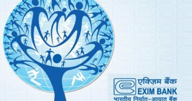 Exim Bank Recruitment 2020 – Deputy Manager, Manager and Others Vacancy