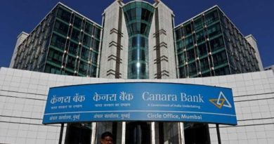 Canara Bank Recruitment 2019 – Advisor Vacancy
