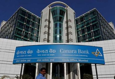 Canara Bank Recruitment 2019 – Advisor Vacancy