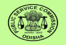OPSC Recruitment 2019 – Assistant Horticulture Officer Vacancy