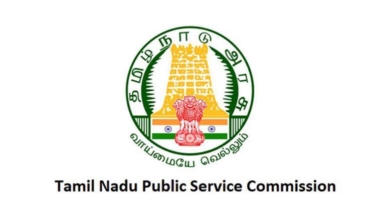 TNPSC Recruitment 2019 –  Assistant Training Officer Vacancy