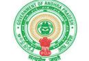 Government of Andhra Pradesh Recruitment 2019 – School Assistants Vacancy