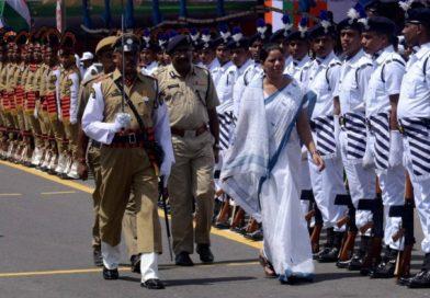 West Bengal Police Recruitment 2021 – Wireless Operator Vacancy