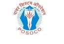 POSOCO Recruitment 2019 – Manager and Company Secretary Vacancy