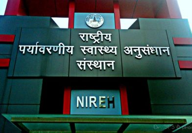 NIREH Recruitment 2019 – Technical Assistant, Technician and Lab Attendant Vacancy