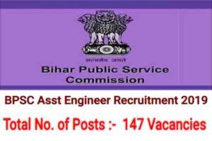 BPSC Recruitment – 147 Assistant Engineer (Civil) Vacancy