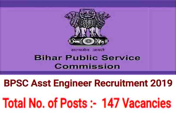 BPSC Recruitment – 147 Assistant Engineer (Civil) Vacancy