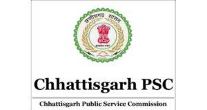 CGPSC Recruitment 2019 – 1581 Librarian, Sports Officer, Civil Judge, Assistant Professor, Professor, Associate Professor & HOD Vacancy