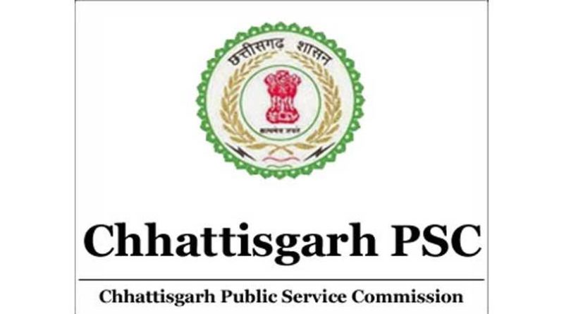 CGPSC Recruitment 2019 – 1581 Librarian, Sports Officer, Civil Judge, Assistant Professor, Professor, Associate Professor & HOD Vacancy