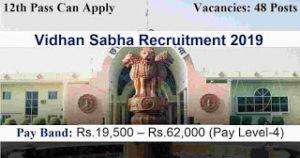 Chhattisgarh Vidhan Sabha Recruitment- 48 Assistant Posts