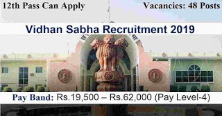 Chhattisgarh Vidhan Sabha Recruitment- 48 Assistant Posts