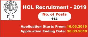 HCL Recruitment – 112 Trade Apprentice Vacancy