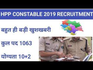 Himachal Pradesh Police Recruitment– 1063 Constables (Male, Female)