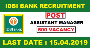 IDBI Recruitment 2019 – 500 Assistant Manager Vacancy