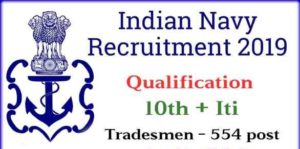 Indian-navy-recruitment-2019