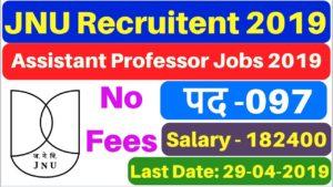 Jawaharlal Nehru University Recruitment 2019 - For 97 Assistant Professors