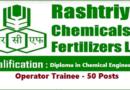 RCFL Recruitment – 50 Operator Trainee Vacancy