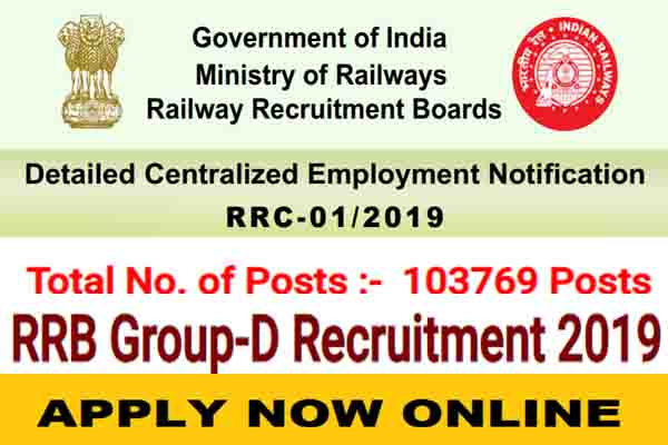 RRB-Group-D-Recruitment-2019