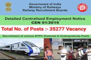 RRB-Recruitment-of-Various-NTPC-Graduate-and-Undergraduate-Posts-2019
