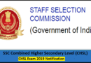SSC-CHSL-Exam-Notification-2019