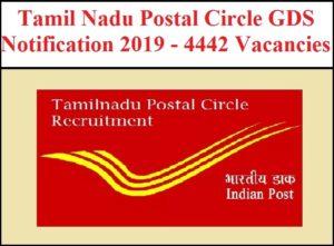 Odisha Postal Circle Recruitment – 4392 Gramin Dak Sevak