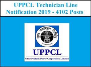 UPPCL Recruitment – 4102 Technician (Line) Vacancy