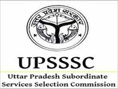 UPSSSC Jobs