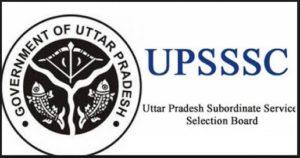 upsssc-recruitment-2019
