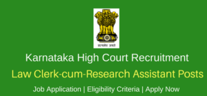 High Court of Karnataka – 20 Law Clerks-cum-Research Assistants