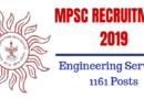 Maharashtra PSC – 1161 Vacancy Engineering Services Preliminary Examination