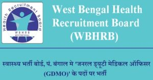 WBHRB-General Duty Medical Officer Vacancy