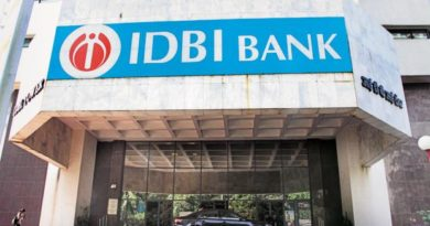 IDBI Bank Recruitment 2019 – Assistant Manager (PGDBF) Vacancy
