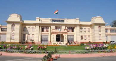Bihar Vidhan Sabha Recruitment 2019 – Reporter Vacancy